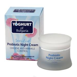 Probiotic Night Anti Wrinkle Cream Yoghurt Of Bulgaria 50 ml